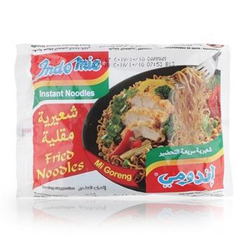 Indomie Noodle - Fried 75g Pack Of 10