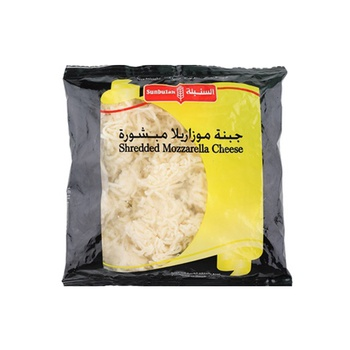 Sunbullah shredded mozzerella cheese 500g