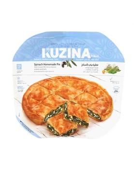 Kuzina Spinach & Feta Cheese Pie 850g