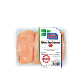 Almarwa Tender Chicken Boneless Breast  450g