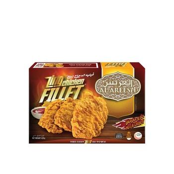 Al Areesh Zing Chicken Fillet 420g