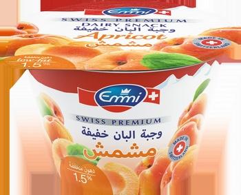 Emmi Swiss Premium Yoghurt Apricot Low Fat 100g