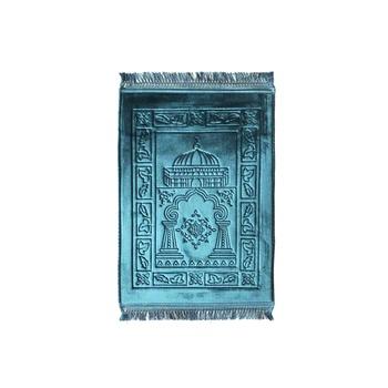 Prayer Carpet With Tassels (Assorted)