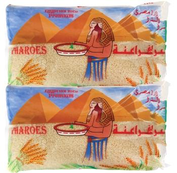 Pharoes Egyptian Rice 5kg + 2kg