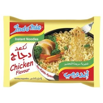 Indomie Noodle - Chicken 10X75g