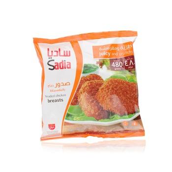 Sadia Breaded Chicken Breast 480g