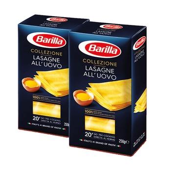 Barilla Egg Lasagne 2x500g