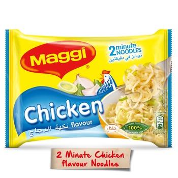 Maggi Chicken Noodles 5 X 79g