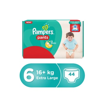 Pampers Pants Diapers Size 6 Extra Large 16+kg Jumbo Pack 44 Count