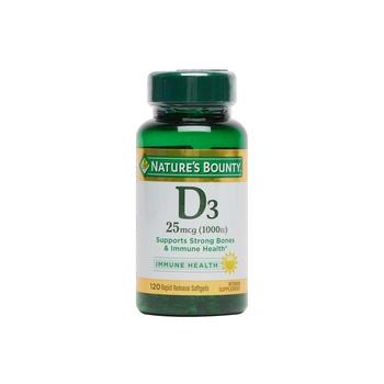 Natures Bounty Vitamin D3-1000iu