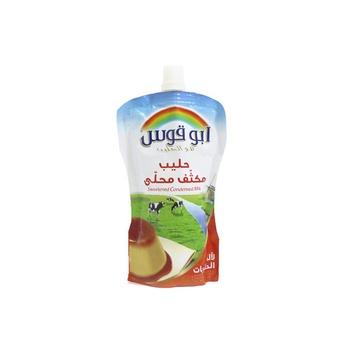 Rainbow Cream Caramel Sweetened Condensed Milk 220g