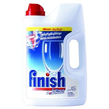 Finish Dish Washing Powder 2.5kg