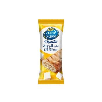 Lusine Cheese Puff 70g