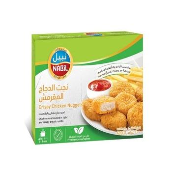 NABIL Frozen Chicken Nuggets 400g