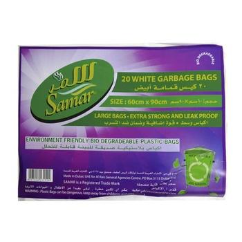 Samar Garbage Bags (White) 60cm X 90cm