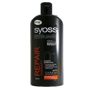 Syoss Shampoo Repair Therapy Dry & Damaged Hair 500ml