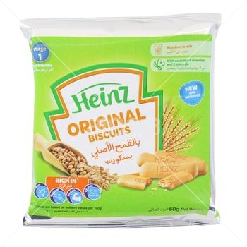 Heinz Biscuit Original 60 G Stag 1