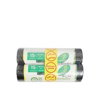 Samar bio degradable garbage bags roll 85 x 115cm 15's 2 pack