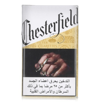 Chesterfield 1 Mg 20s
