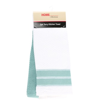 Home Selection 2 Pack Kitchen Towel-Blue