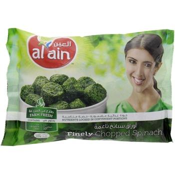 Al Ain Molokia 3 x 400g
