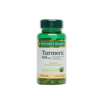 Nature s Bounty Turmeric 450 mg 60 Capsules Fish Free Gluten Free
