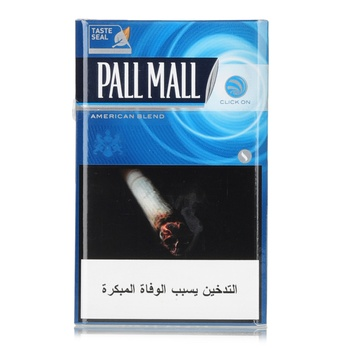 Pall Mall Double Click King Size 20's