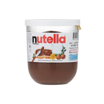 Nutella Hazelnut Spread With Coca Cream 200g