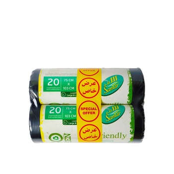 Samar biodegradable garbage roll 75x103cm 20s pack of 2