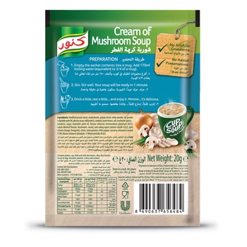 Knorr Cas Cream Of Mushroom 80g
