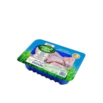 Alyoum Whole Chicken 8pcs Cuts 1000g