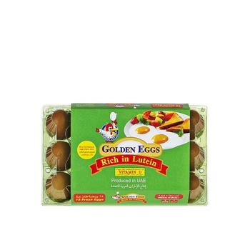 Al Jazira Golden White Eggs Medium (50g+) 1 X 15pcs