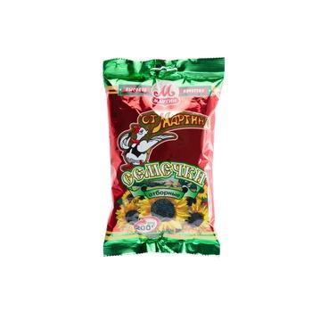 Martin Sunflower Seeds Roasted 200g