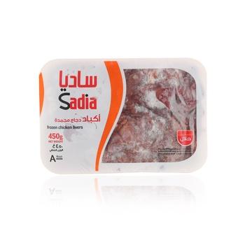 Sadia Chicken Liver Frozen 450g