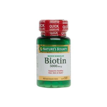 Natures Bounty Qd Biotin 5000mcg