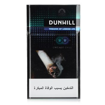 Dunhill Cigarettes Select 20s