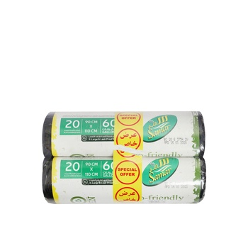 Samar Bio Degradable Garbage Bags Roll 90 X 110cm 20s Pack Of 2