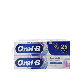 Oral B Toothpaste Sensitivity & Gum 75ml Pack of 2