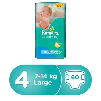 Pampers Active Baby 4 Large (7-14kg) 60pcs