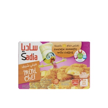 Sadia breaded nuggets cheese 270 gm