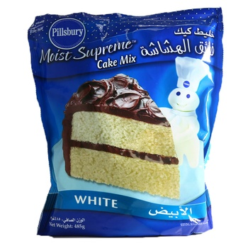 Pillsbury Moist Supreme Cake Mix - White 485g