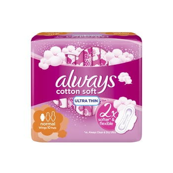 Always Ultra Thin Sensitive Normal 10pcs