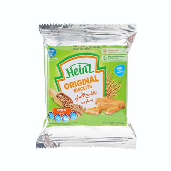 Heinz Biscuits Original 60 G Stag 2