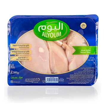 Ayloum Chicken Breast - 500g