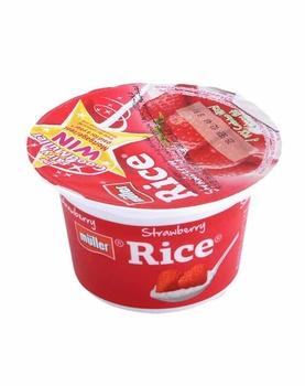 Muller Rice Strawberry 190g