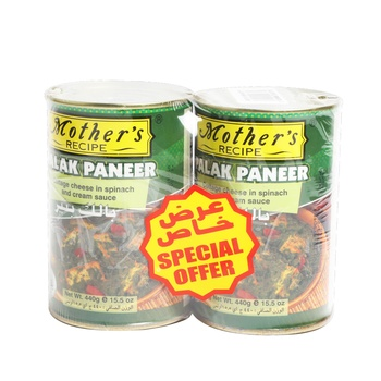 Mothers Recipe Palak Paneer 2x 440 gms @ Special Price