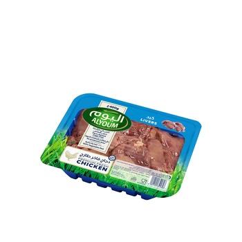 Alyoum Chicken Liver Fr (A) 400g