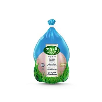 Alyoum Fresh Chicken Bag pack 1000g