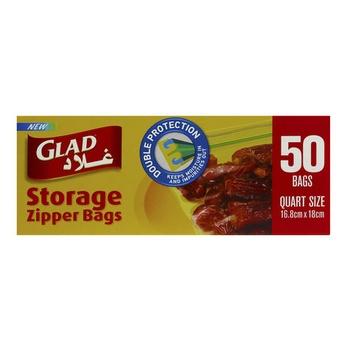 Glad Strong Zipper Bags 16.8 X 18cm 50pcs