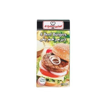 AL Kabeer Burger - BF + Onion 220g